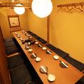 最大32名様まで対応可能な個室の掘りごたつ席♪落ち着いた空間でのんびりと会話が出来ます。会社宴会も出来るような団体席も完備しております!!