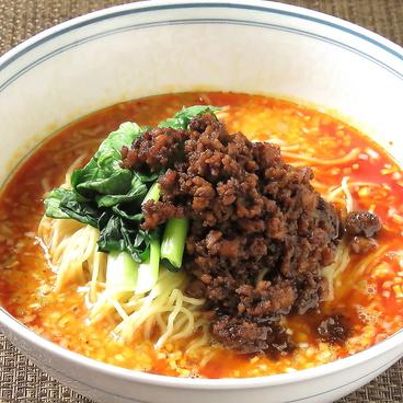 中国四川料理 錦城のおすすめ料理1