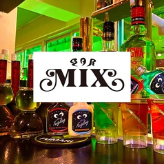 BAR MIX バーミックスの写真
