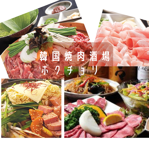 サムギョプサルと韓国焼肉、韓国家庭料理を一度に堪能 !!