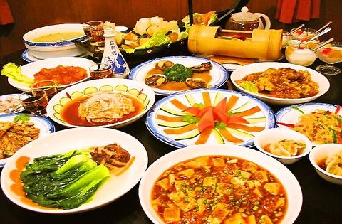 本格的な四川料理を頂ける。辛さを調整してくれるので辛いのが苦手な人でも大丈夫。