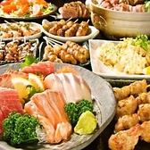 串陣 福生店のおすすめ料理2
