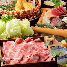 京町さくら 上野店のおすすめランチ2