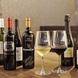 厳選直輸入ワイン