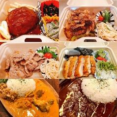 Ryukyu Teppan 梟のおすすめ料理1