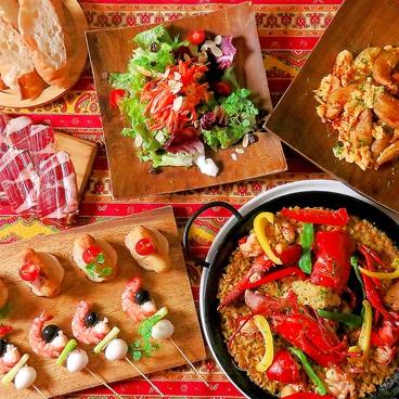 バル サビオ Bar Sabioのおすすめ料理1
