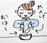 パスタ&甘味 凜じろうのおすすめポイント3