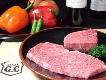ステーキ ジーシーのおすすめ料理1