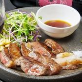 お好み焼き・鉄板焼き 蔵屋 紙屋町店のおすすめ料理3