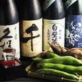 【旬の食材と厳選日本酒】お酒の仕入にもこだわり、美味しい串焼きと日本酒の組み合わせを楽しめます♪大和にお越しの際は是非お立ち寄りください。