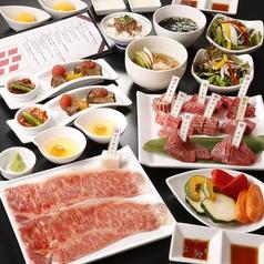 肉の切り方 日本橋本店のおすすめ料理1