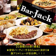 Bar Jack バージャック 心斎橋