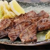旨し料理 勝手場のおすすめ料理3