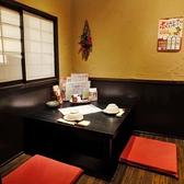落ち着いた雰囲気の個室。お子様も安心