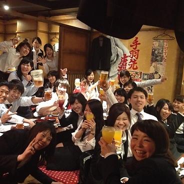 昭和食堂 細江店の雰囲気1