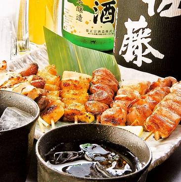 福ちゃんでワッショイ 桜上水店のおすすめ料理1