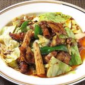中国四川料理 錦城のおすすめ料理3