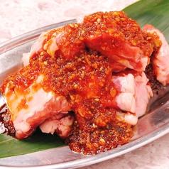 飛騨焼肉・ホルモンぼたんのおすすめ料理1