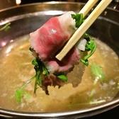 熊本 馬源のおすすめ料理2