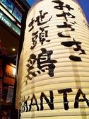 KIKAN TARO 石橋店の雰囲気3