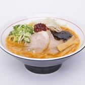 野方ホープ 川崎元住吉店のおすすめ料理2