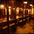 最大16名様用のテーブル席海外のお客様などには大きなテーブル席が人気です♪