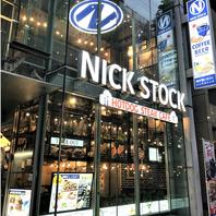 JR渋谷駅徒歩6分!便利な立地で大切なひとときを!