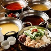 博多満月 新橋店のおすすめ料理2
