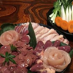 鶏料理 弁天 総本店の写真