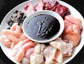 脇田屋 安城店のおすすめ料理3