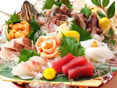 回転寿司 魚喜の写真