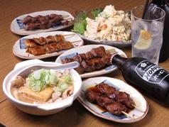 加賀廣 茗荷谷店