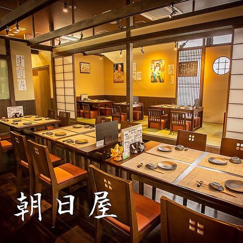 朝日屋ブランチ 松井山手店