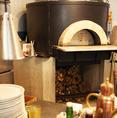 窯焼きにこだわってつくられたピッツァはまさに絶品料理!
