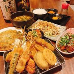 なにわの串カツ 七福のおすすめ料理1