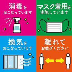 小間蔵 福知山駅前店のおすすめポイント1