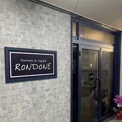 Trattoria&Caffe RONDONE ロンドーネの写真