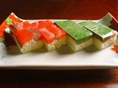 うなぎ 若林のおすすめ料理2