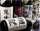 珍しいめの日本酒もいくつか御座いますよ