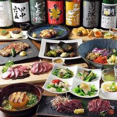 日本酒バル MISOCCAS 小岩駅前店の写真