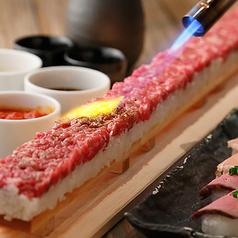 【NEW】50cm!ロングユッケ寿司