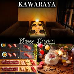 肉寿司とロングユッケ寿司 KAWARAYA 札幌すすきの店特集写真1
