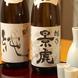 日本各地の日本酒や希少な物まで取り揃えております