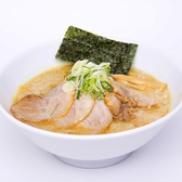 野方ホープ 川崎元住吉店のおすすめ料理3