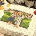 【記念日】大宮唯一のピクトケーキで最高のサプライズを♪主役が喜ぶケーキ♪