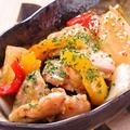 料理メニュー写真鶏モモのハニーマスタードマリネ