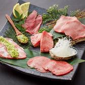 李休のおすすめ料理3