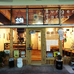 アッパーヤード UPPER YARD 青島店の写真