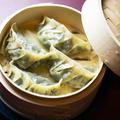 料理メニュー写真野菜たっぷり蒸餃子(4個)