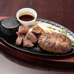 ザックス 伊勢崎のおすすめ料理1